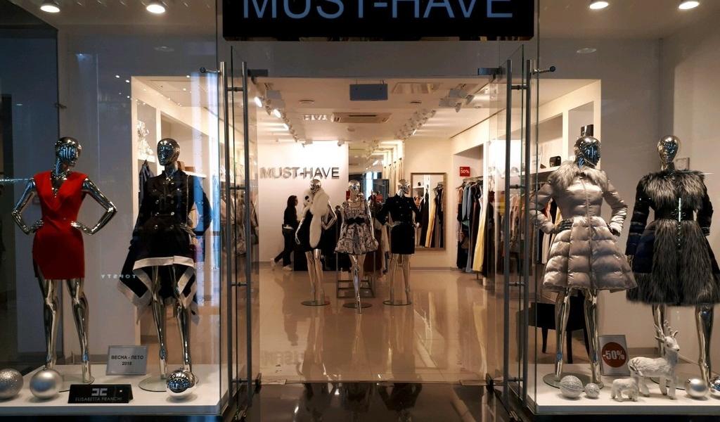 Must Have Одежда Москва Магазины Адреса
