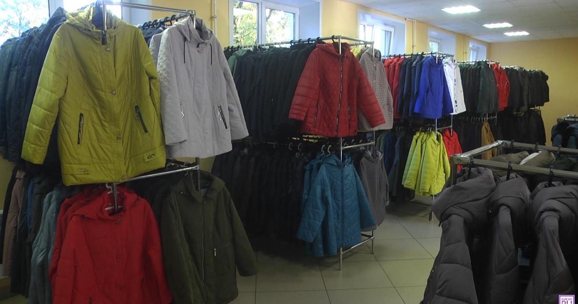 Магазин Одежды Ермак Екатеринбург Официальный Сайт