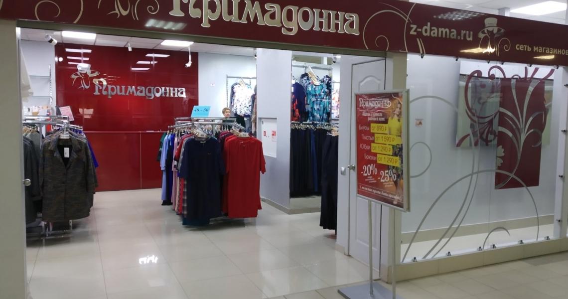 Магазин Больших Размеров Для Женщин Орел
