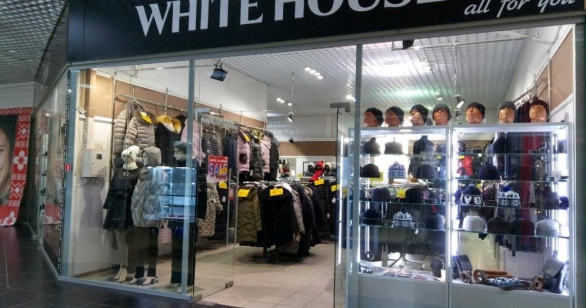 Уайт Хаус Магазин Одежды