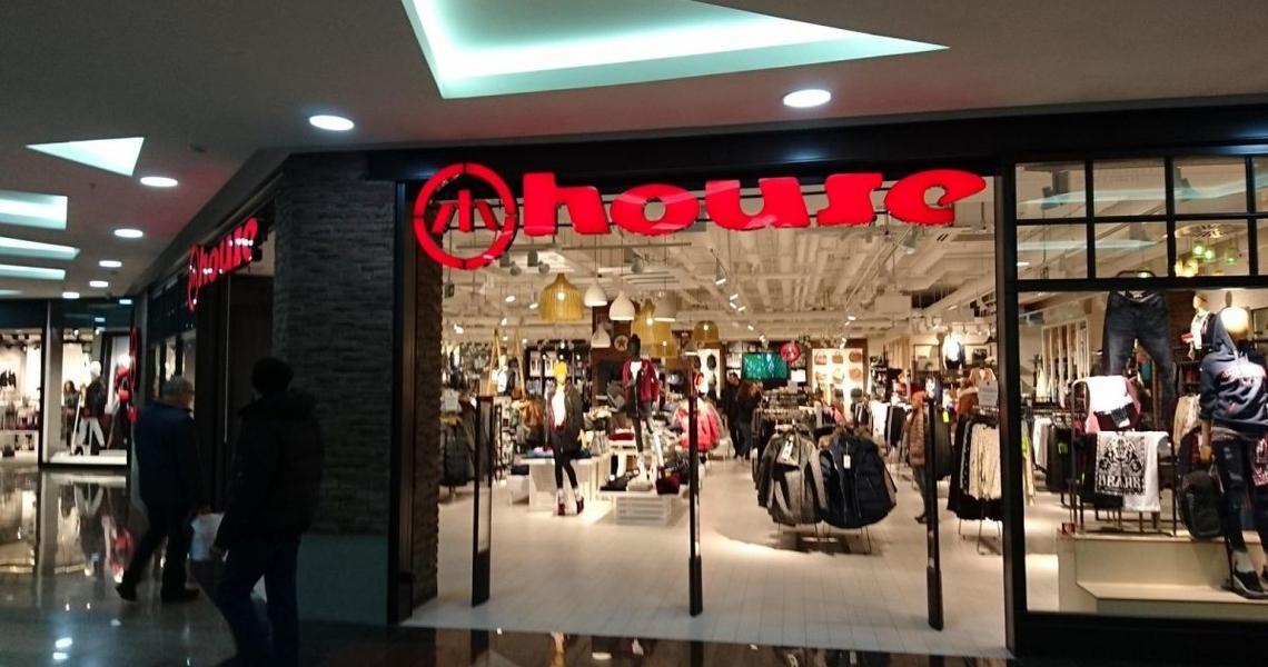 Хаус Интернет Магазин Симферополь