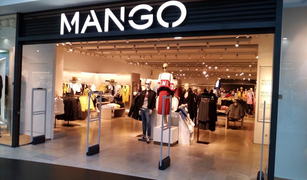 Манго Магазин Одежды Красноярск