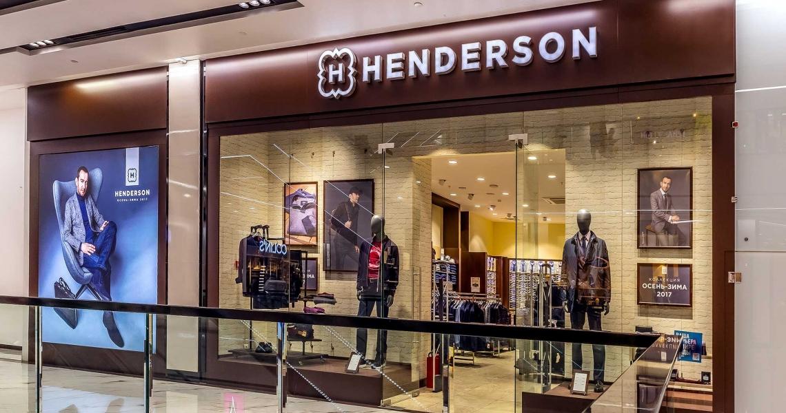 Henderson Официальный Сайт Москва Магазины Адреса